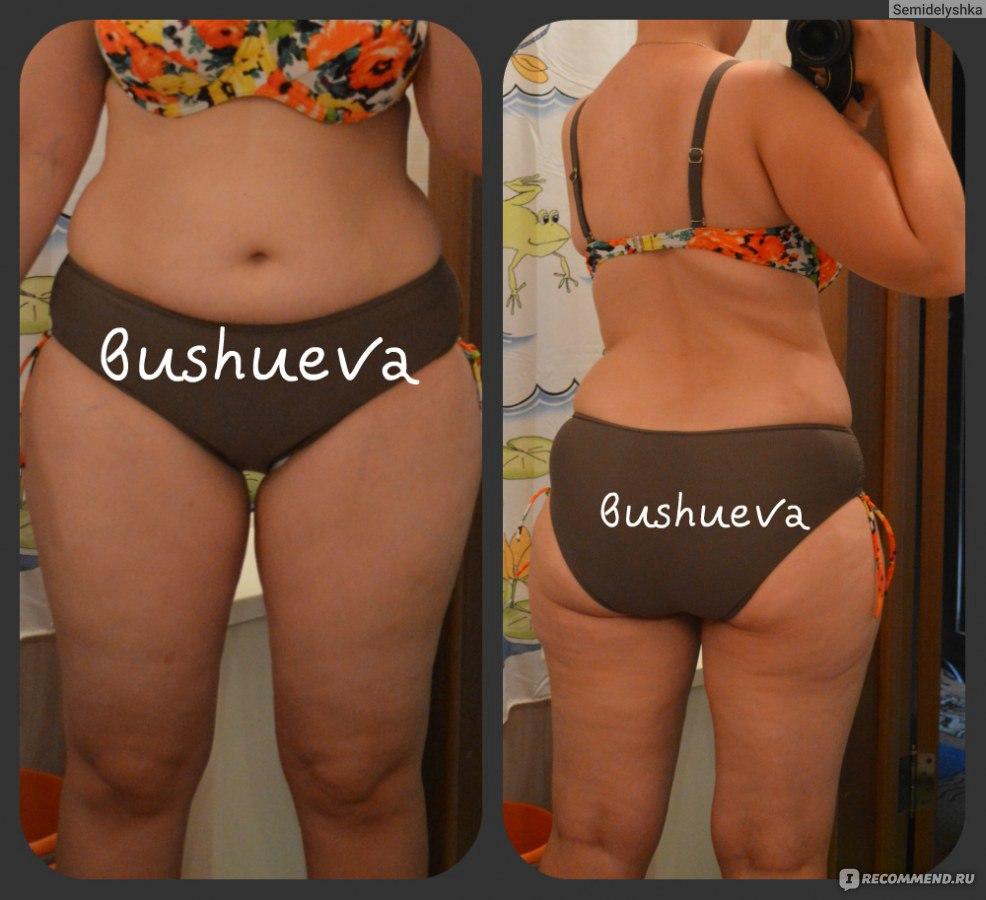 похудеть за месяц на 4 килограмма