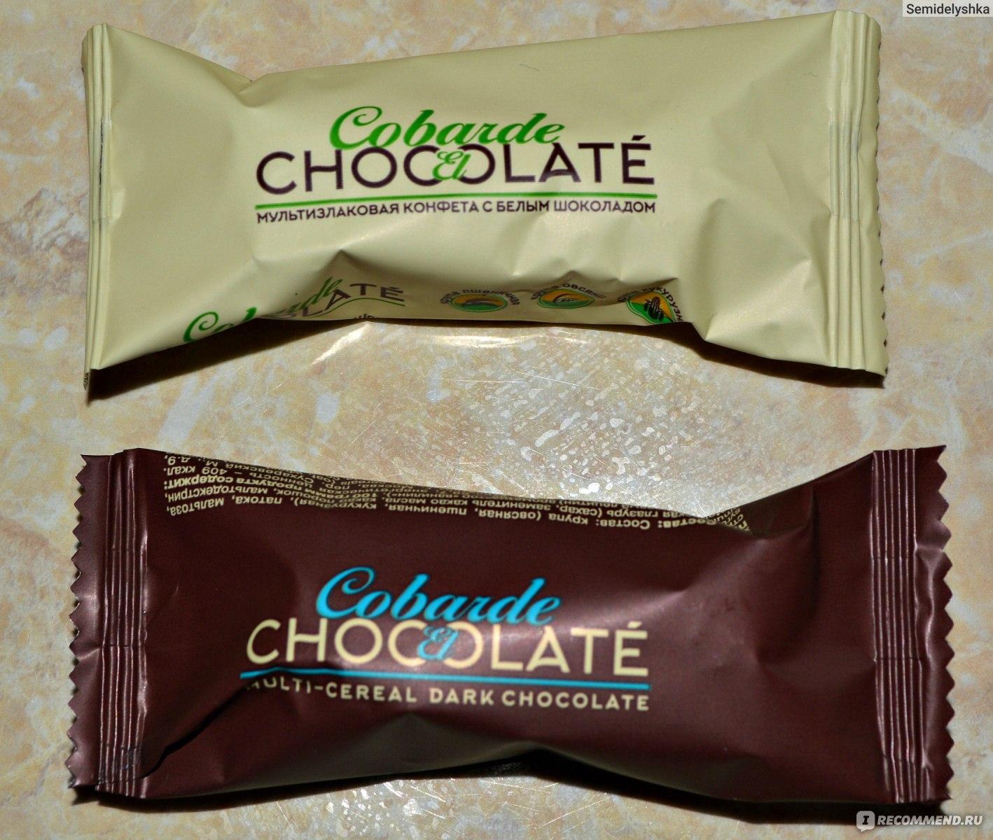 Шоколад и конфеты 10