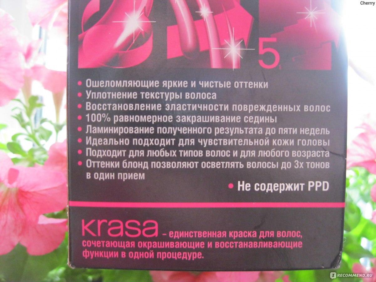 Аппаратная косметика купить в интернет-магазине