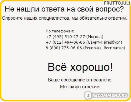 94fb1cf38b45 Ozon.ru» - интернет-магазин - «Дешевые Авиабилеты, 500 р каждый год ...
