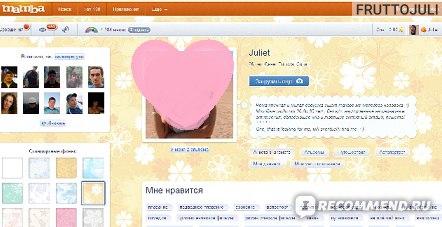 самый крупный сайт знакомств в россии