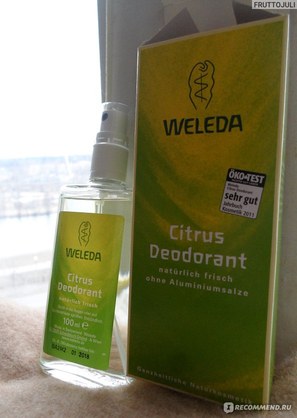 Натуральный дезодорант для мужчин