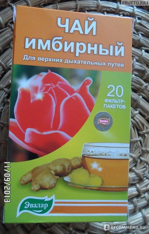 Эвалар имбирный чай для похудения