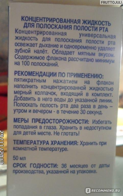 Борная кислота порошок применение грибке ногтей
