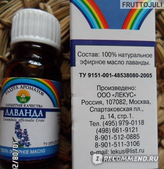 luchshie-masla-pri-psoriaze