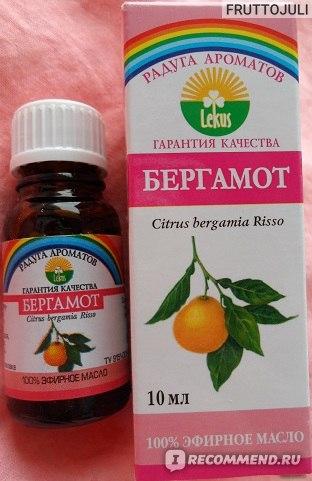 Как сделать из бергамота масло