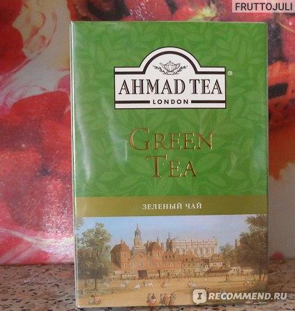 Самый хороший чай