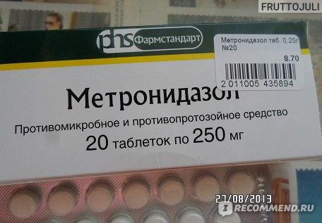 Какие принимать таблетки при прыщах на лице