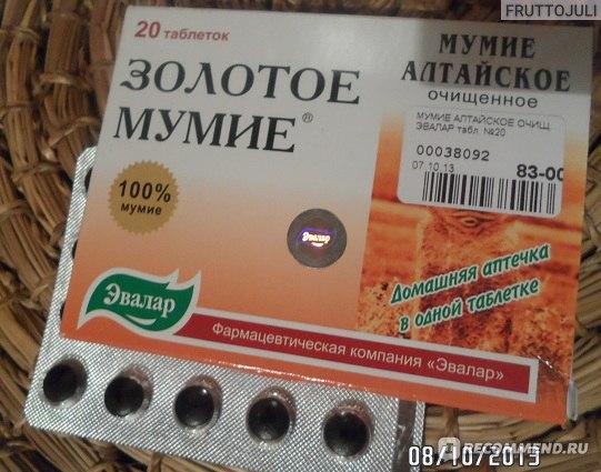 Крем из мумие от целлюлита