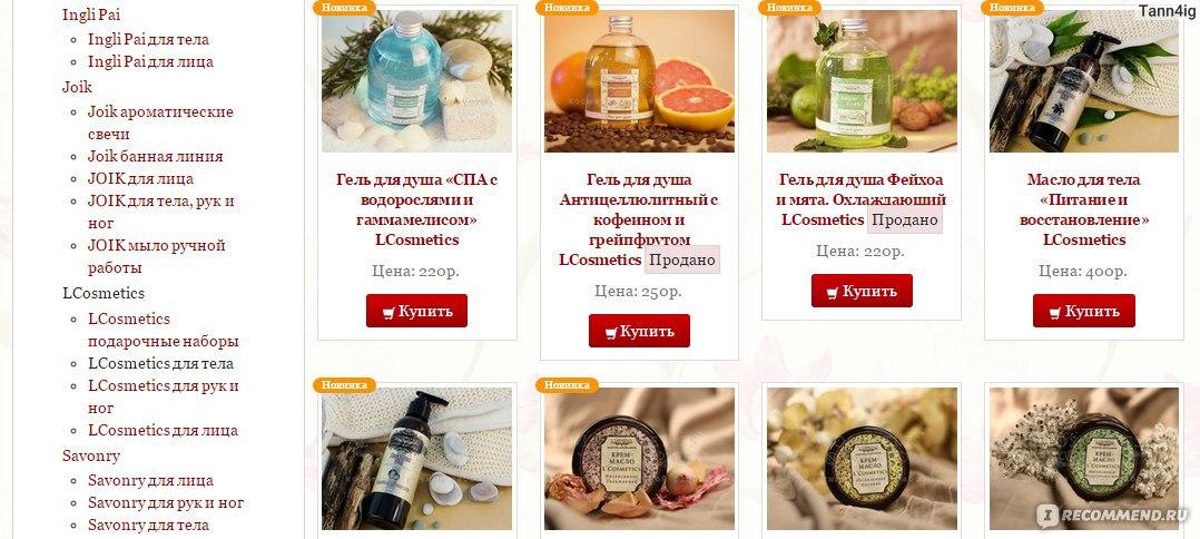хороший знакомств любителей site ru