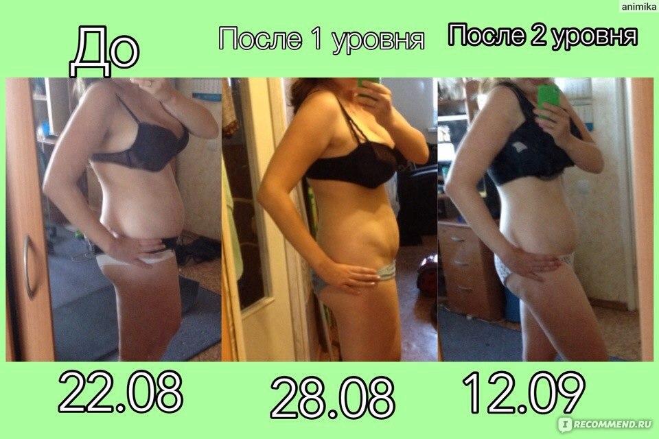 Джиллиан майклс отзывы фото до и после