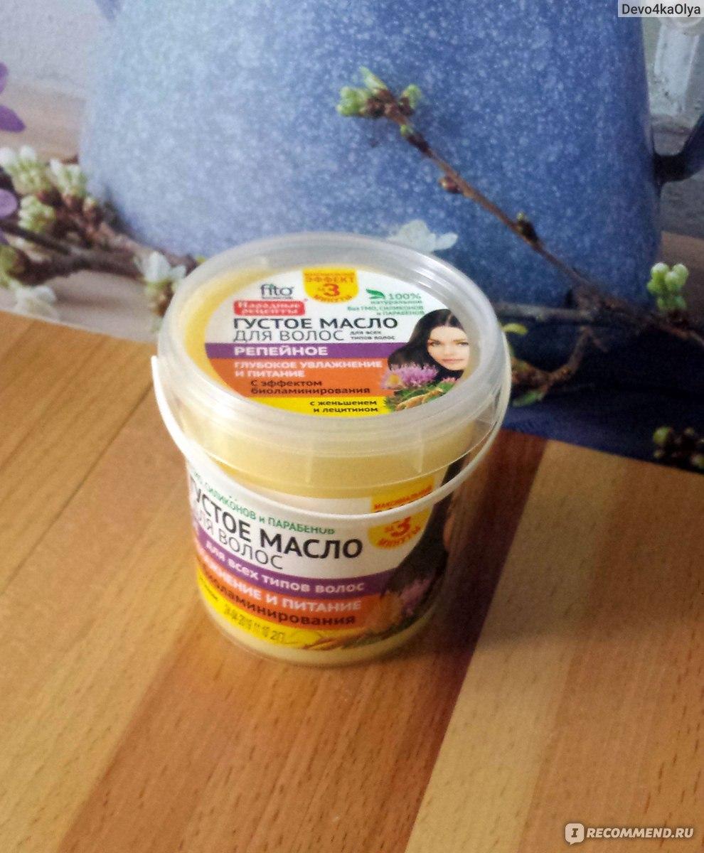 Густое масло для волос репейное фитокосметик