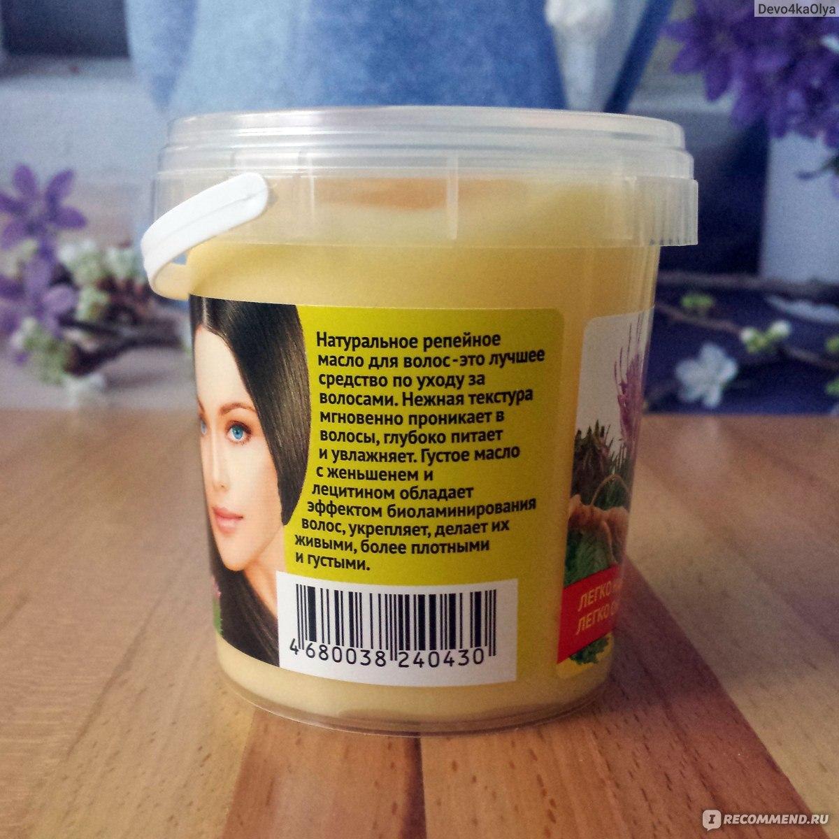 Густое масло для волос фитокосметик