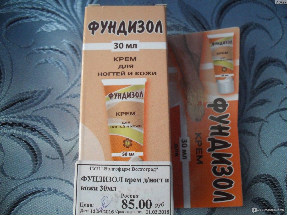 Аптечный склад - забронировать лекарства по низкой цене