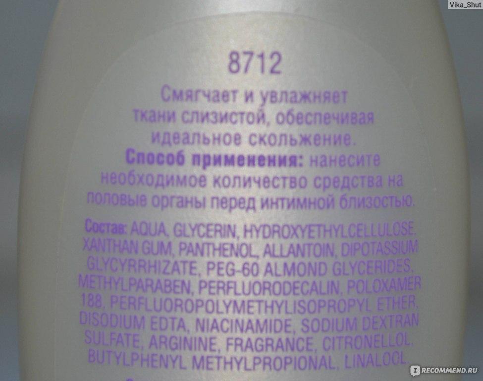postluchevoy-gemorragicheskiy-tsistit-lechenie