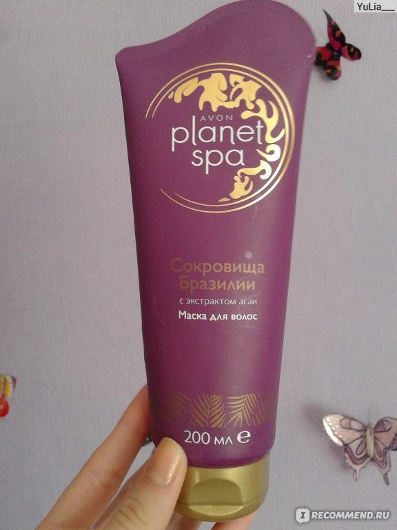 Planet spa маска для волос сокровища бразилии