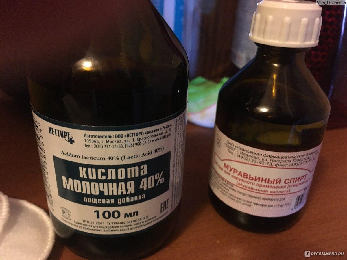 Пилинг молочной кислотой (рецепты с фото, инструкция) 7