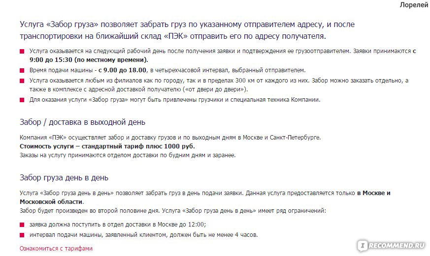 знакомство прокопьевск бесплатное смс