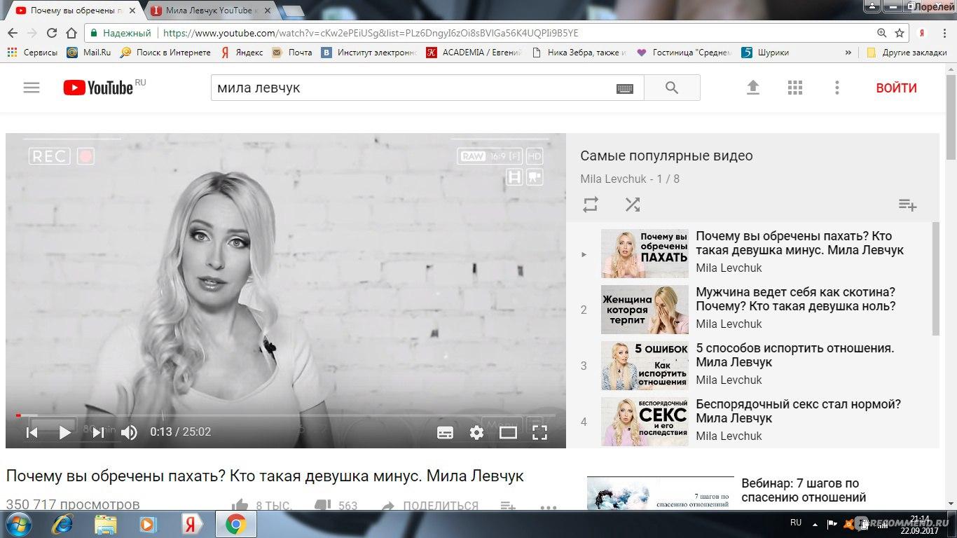 Youtube ru видеосекс