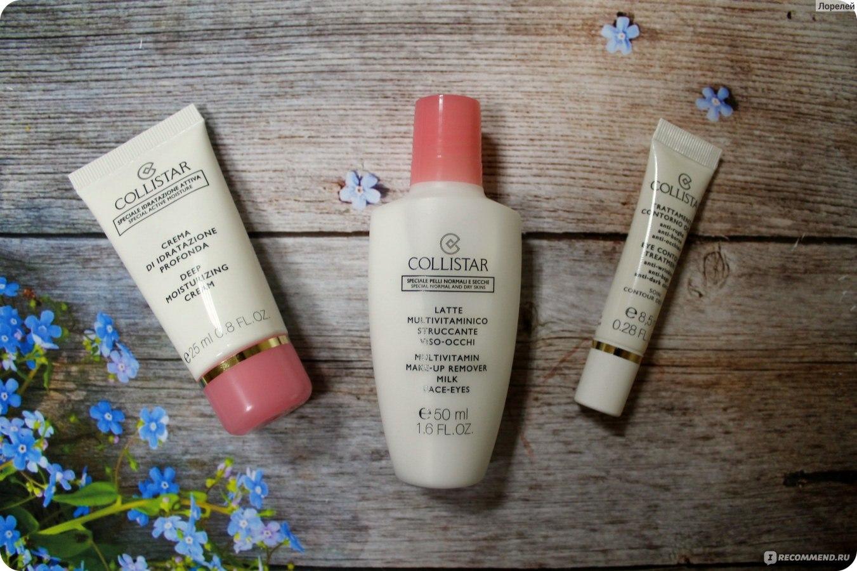 Молочко для снятия макияжа collistar