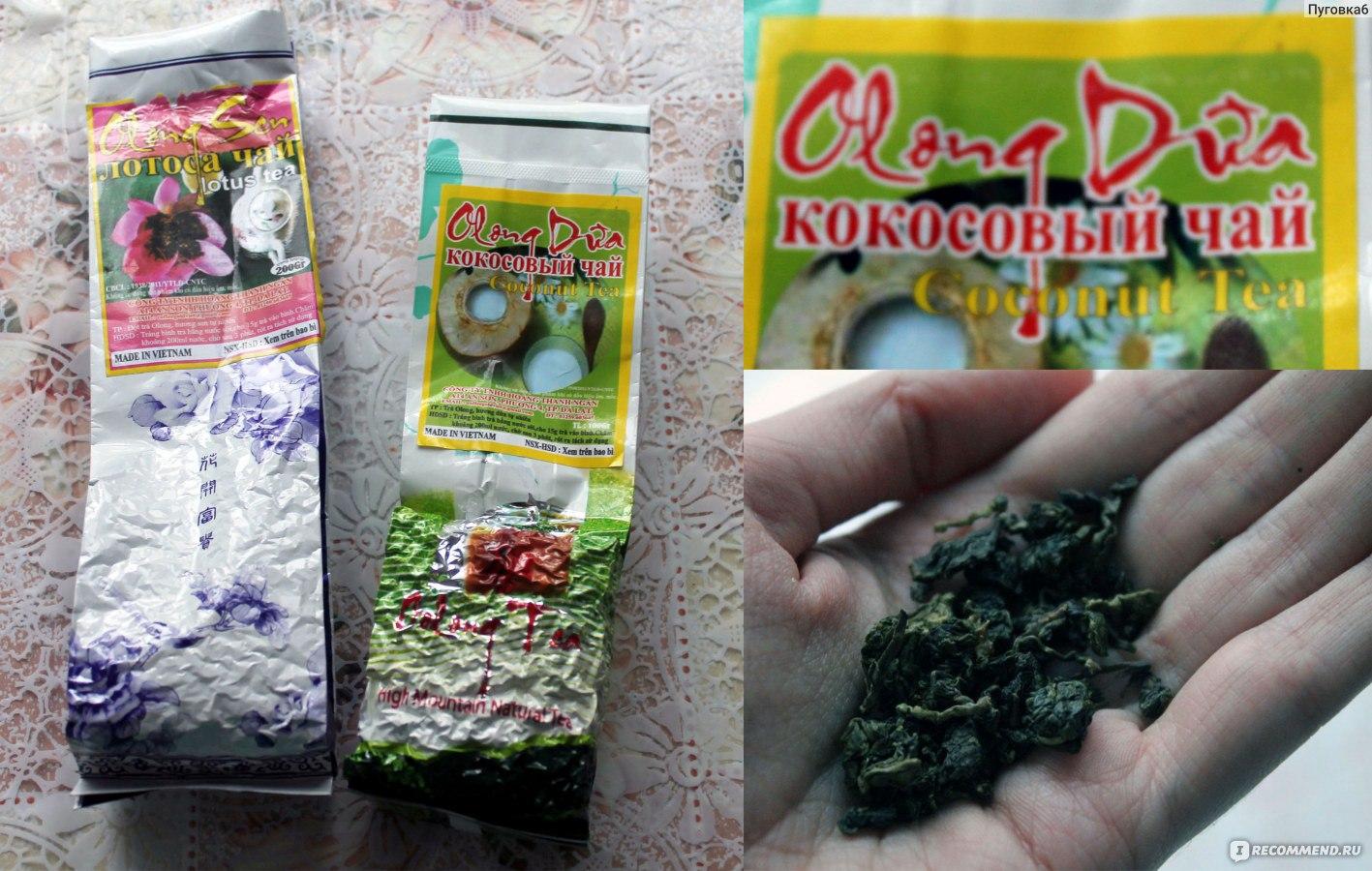 Чай из вьетнама какой привезти