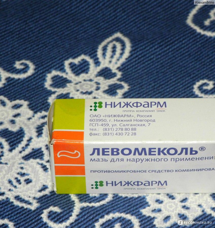 эффективное лекарство от паразитов в организме человека