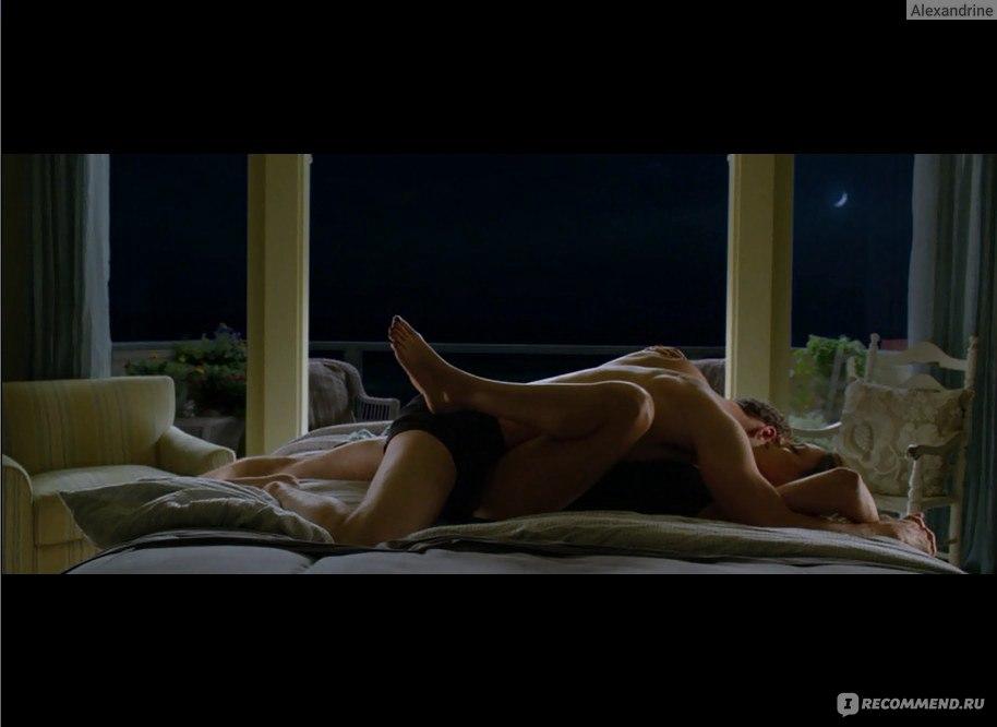 Отдал растерзание секс по дружбе видео голых жен