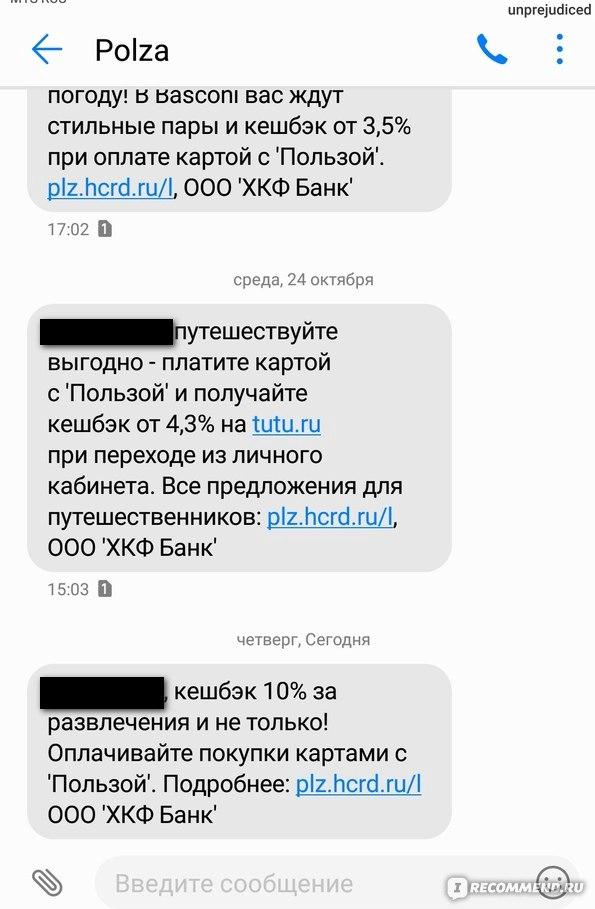 Как перевести наличные деньги на карту сбербанка через банкомат пошагово