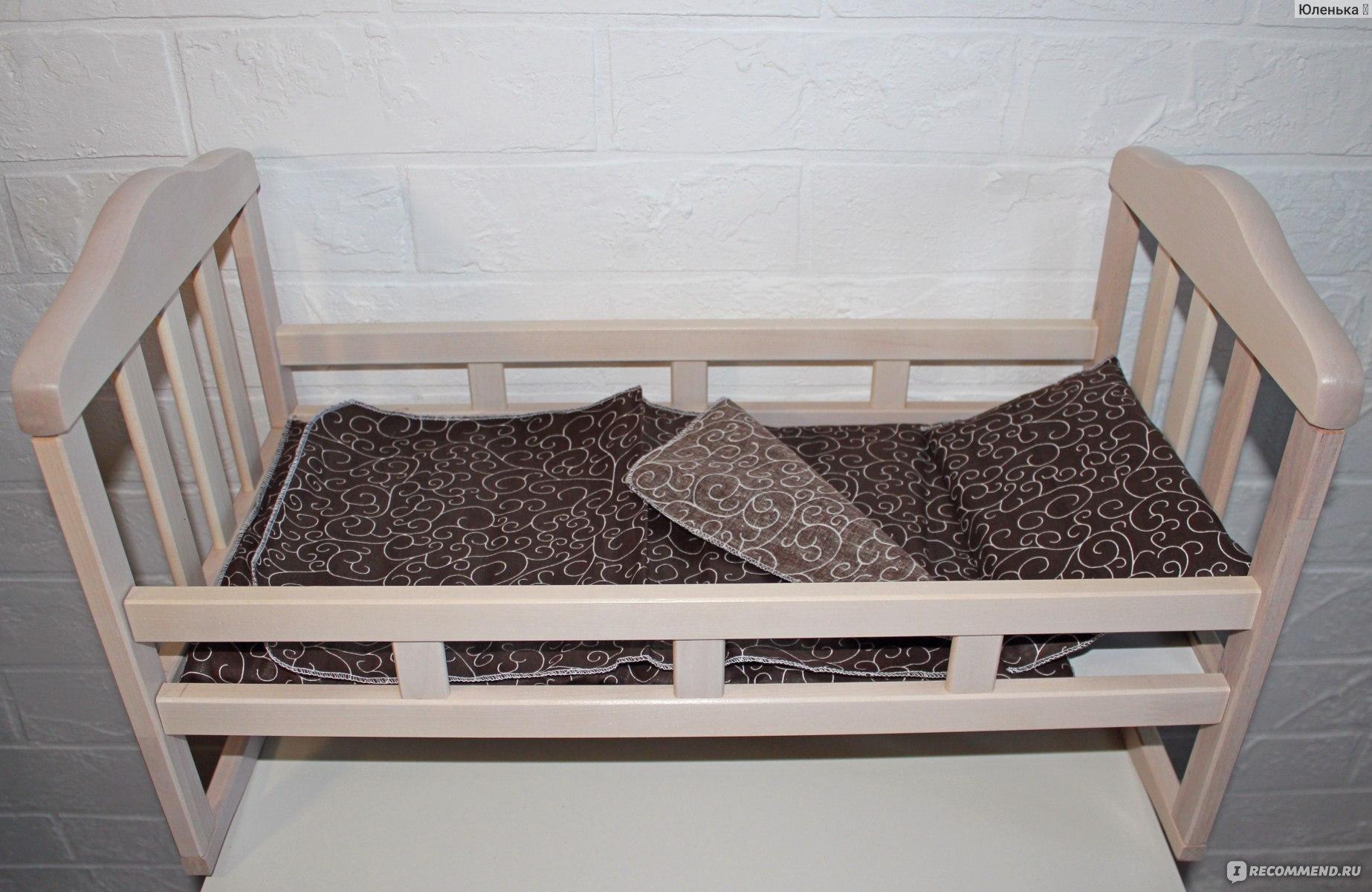 десятое королевство деревянная кроватка для куклы