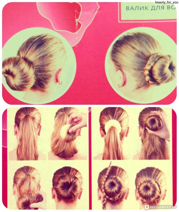 Варианты причесок с валиком для волос