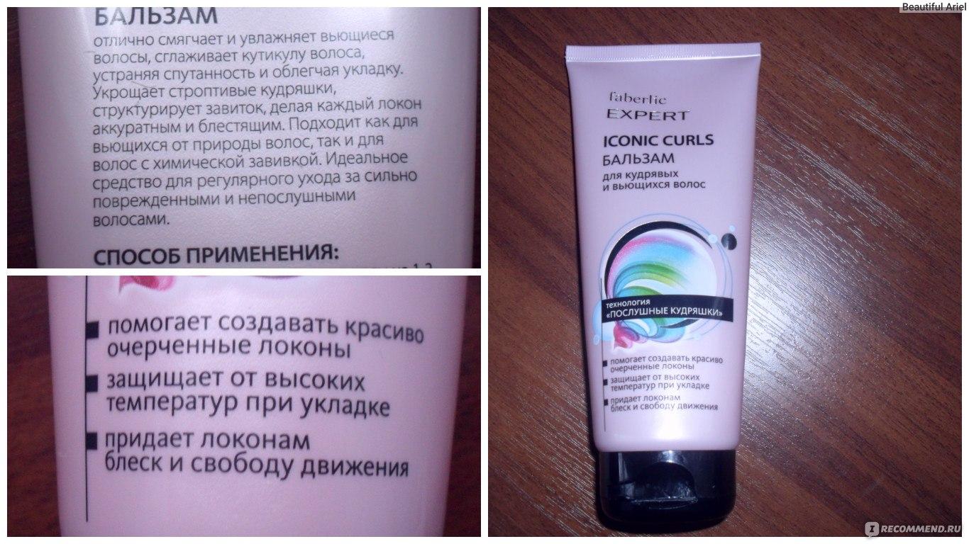Тонирующая маска для волос эстель способ применения