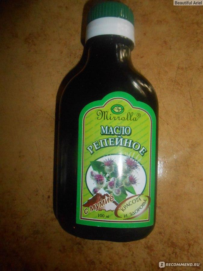 репейное масло для волос с мумие