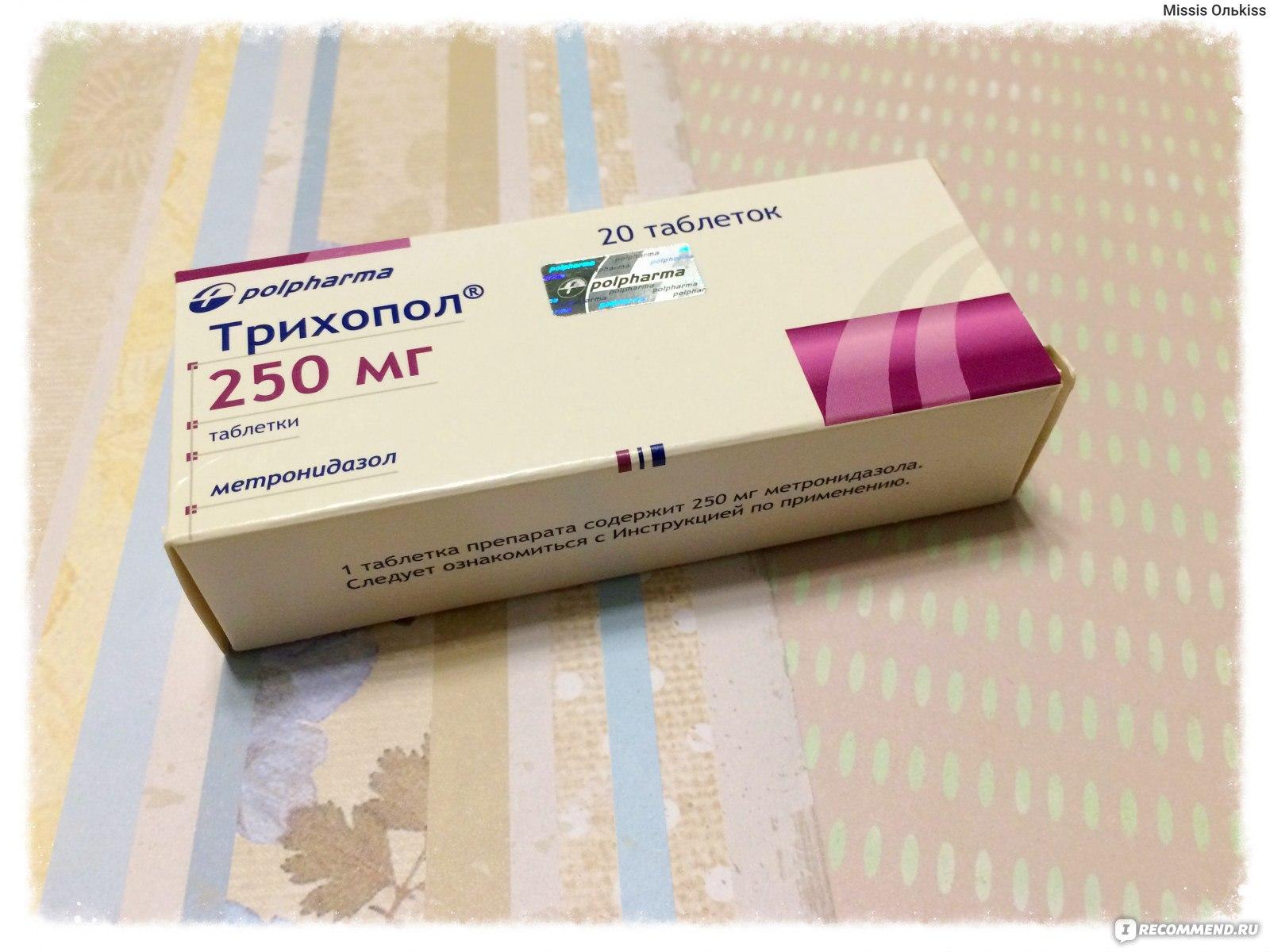 недорогой препарат от глистов для человека
