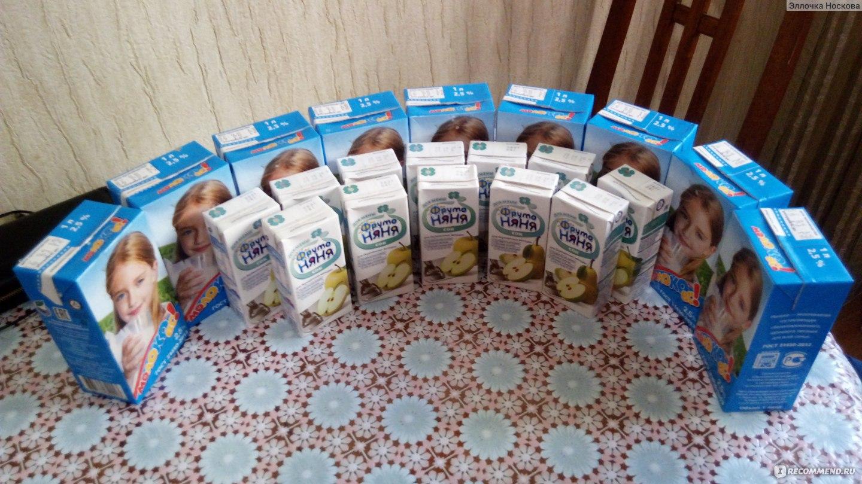 Закон о молочной кухне для беременных 57