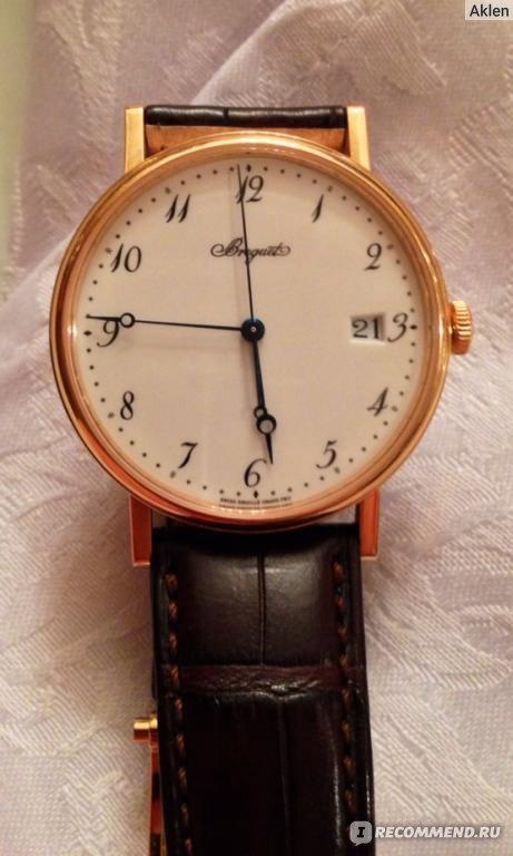 Часы Breguet Брегет оригинал - цены Купить наручные