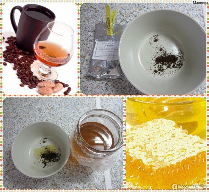 Как сделать скраб из меда 226