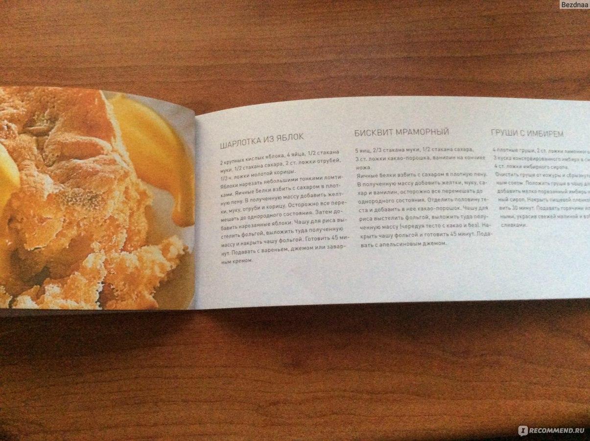 Рецепты в мультиварке борк рецепты простые и вкусные