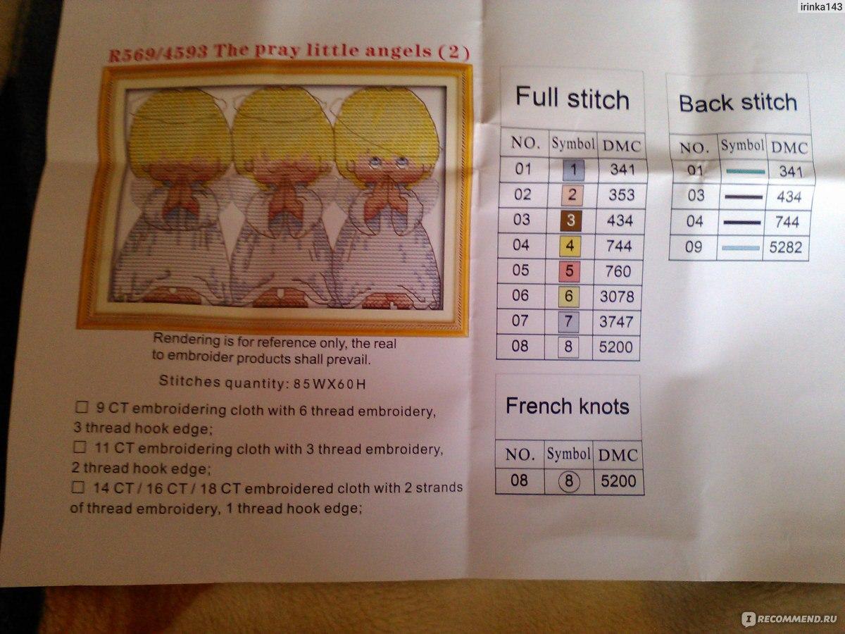 как вышивать крестиком dimensions kit #16633 инструкция