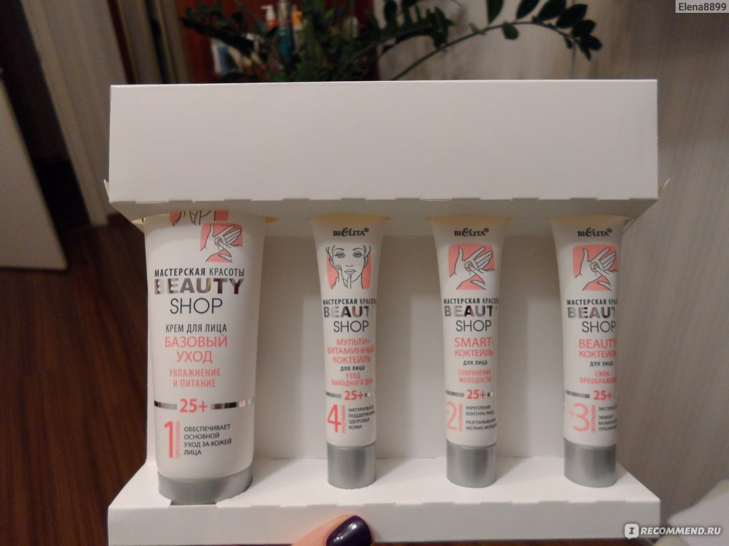 эффективные крема для удаления волос
