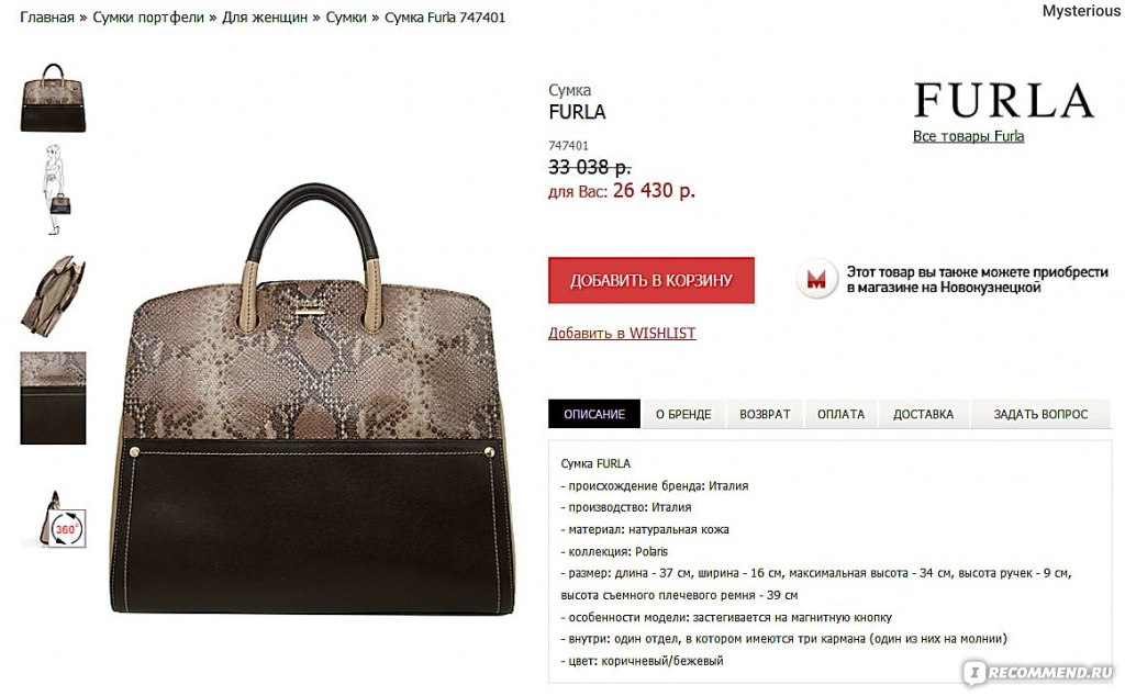 Копии брендовых сумок Celine Luggage Bag