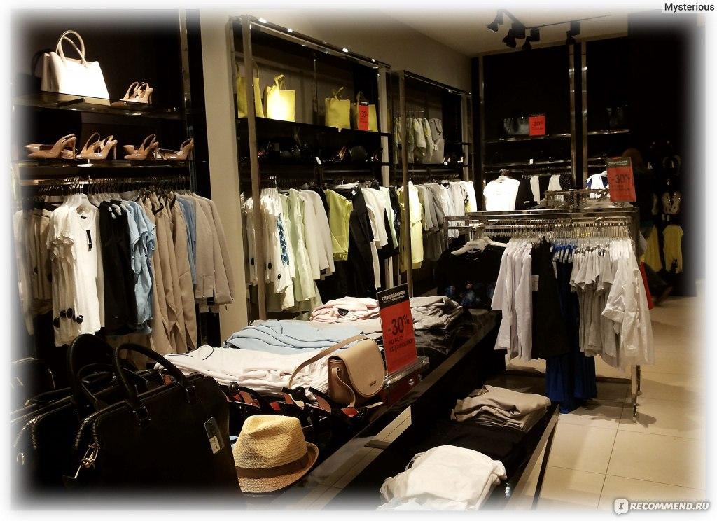 Одежда Интернет Магазин Резервед
