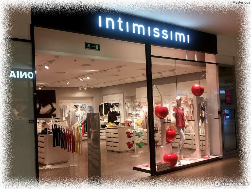 Магазин одежды россия