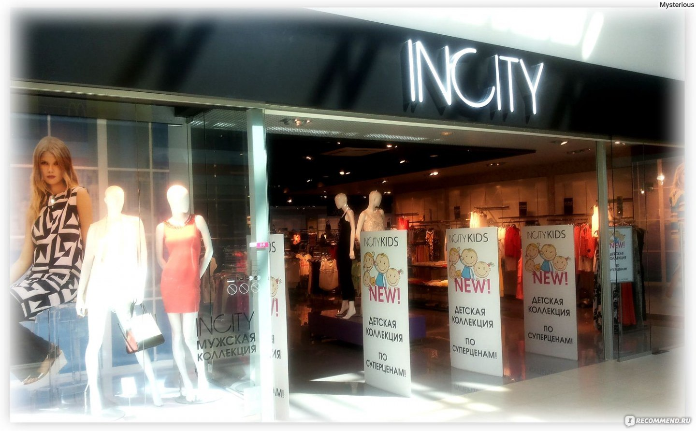 Incity Интернет Магазин