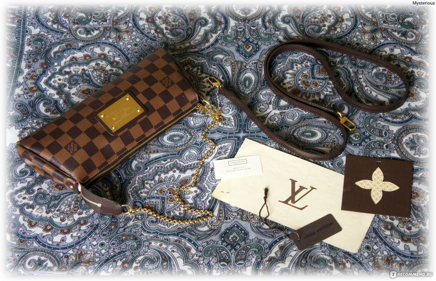 сумка louis vuitton eva цена : Louis vuitton eva ?