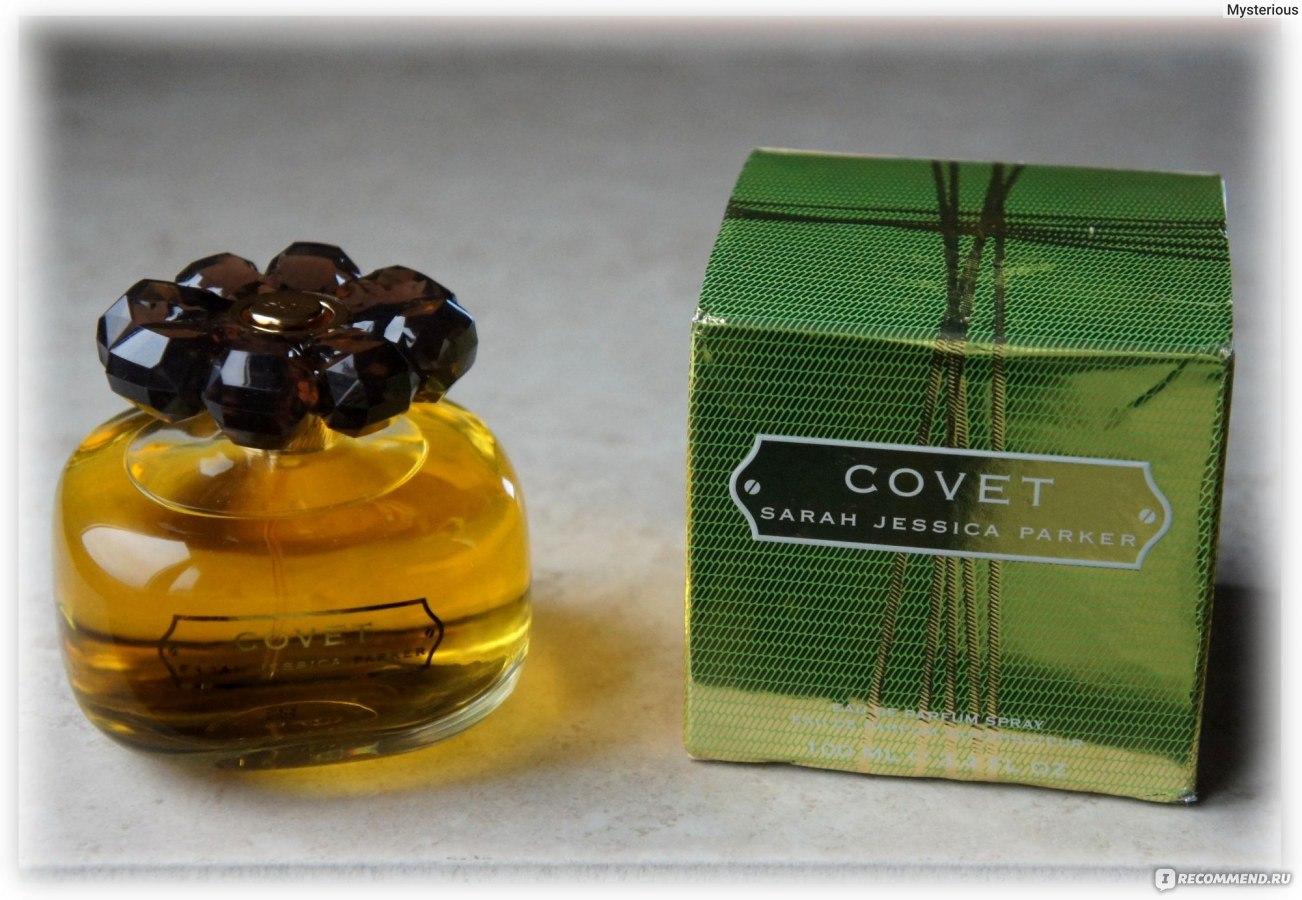 Интернетмагазин парфюмерии и косметики  Купить парфюм