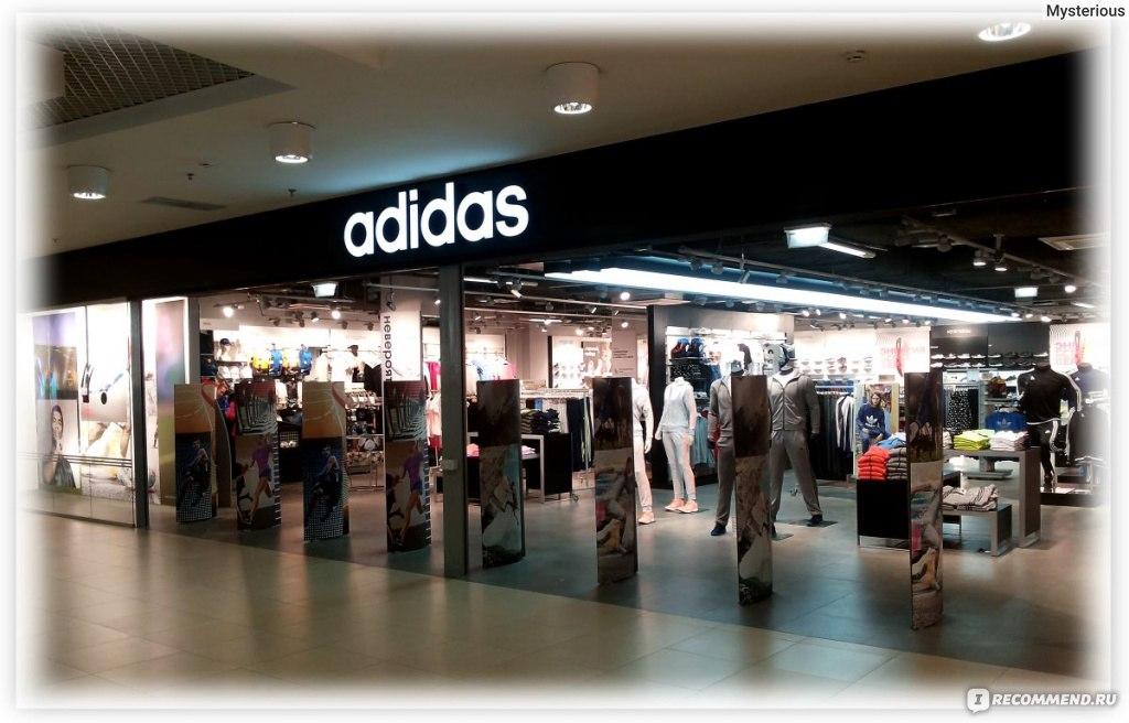 Adidas Kids, Адидас Кидз , магазин детской спортивной одежды и обуви в ТРК b54807b3bd0