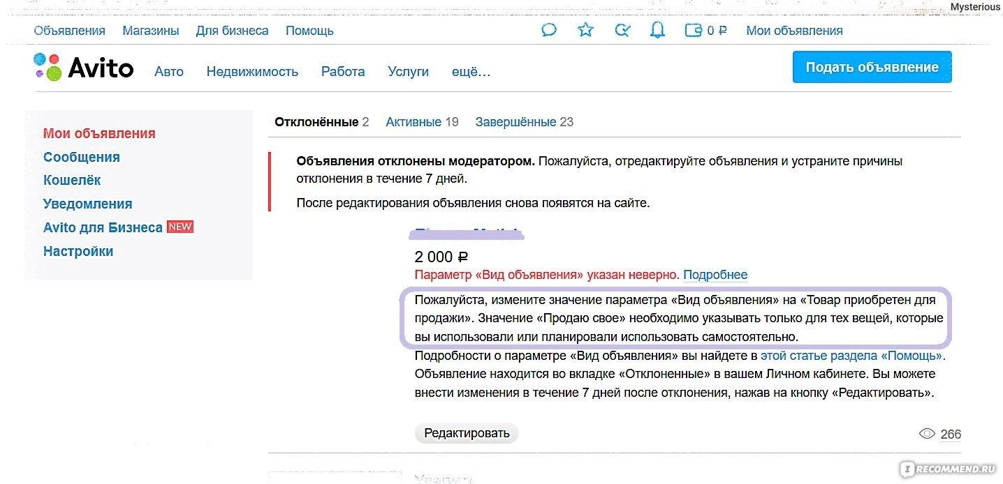 Avito.ru» - бесплатные объявления - «AVITO.RU Бесплатные Объявления ... 22f140c1bb3