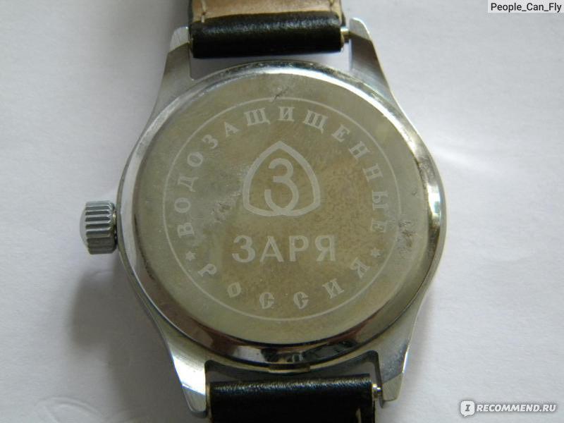 Реклама наручных часов