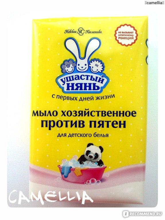 Хозяйственное мыло рецепты