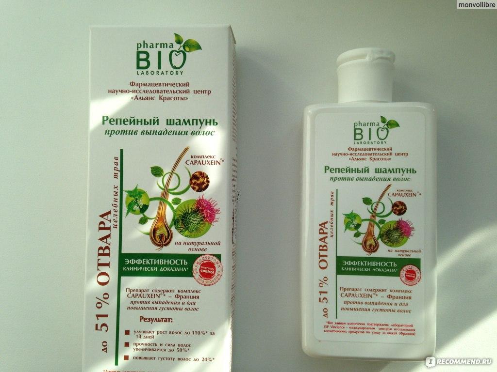 Витамины для похудения и роста волос
